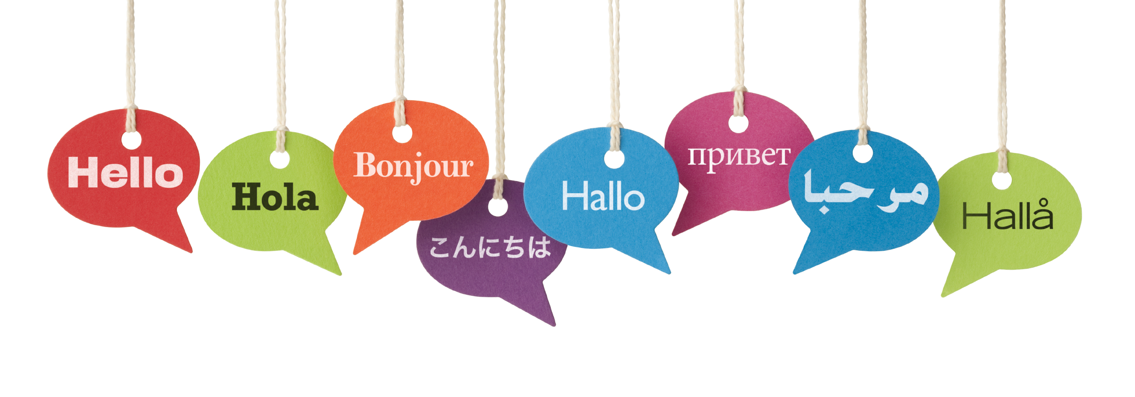 what are the advantages of speaking a second language Benefits of speaking more than one language improves executive function, which includes the abilities to control thoughts and behaviors like focusing on a goal, ignoring distractions, switching attention and planning for the future.